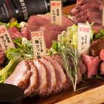 肉専門 大衆酒場 トロット - 肉ジャングルプレート