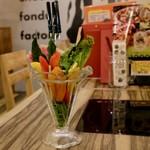 北海道チーズフォンデュファクトリー 炭リッチ - 野菜のパフェ