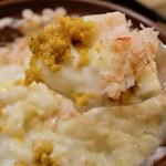 北海道チーズフォンデュファクトリー 炭リッチ - ウニとカニのグラタン