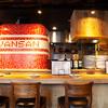 Italian kitchen VANSAN - 内観写真:内観 カウンター席