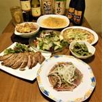 Yokosuka Bar スカバル