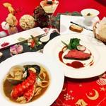 レストラン アオヤマ - クリスマスディナーコース