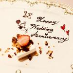 レストラン アオヤマ - お祝いにはメッセージプレートをサービスいたします♪