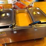 インド料理 サマン - カレーは3種類日替わり、チキン、キーマ