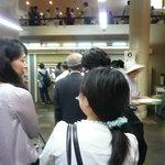 東大生協 中央食堂 - 麺類は、めちゃ混みで、だいぶ待ちました。