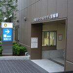 JOHAN - 駐輪場☆入り口