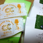 85680930 - 通常の茶の菓、夏仕様の茶の菓、チーズのお菓子を購入