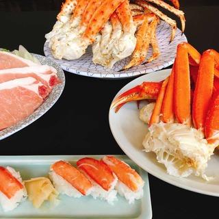 たらば焼き蟹食べ放題特撰本ずわい蟹食べ放題豚しゃぶ食べ放題