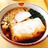 三芳 - 料理写真: