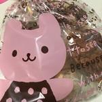 85683951 - 焼き菓子の詰め合わせ(2018.05現在)