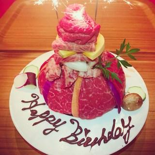 ●誕生日、大切な記念日に●肉ケーキで記憶に残るお祝いを☆