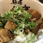麺の房 味わい亭 - 豚めし