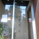 アリラン - 入口