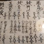 山田 別館 -