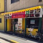 大阪ハラールレストラン - 昔の入口