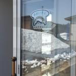 米粉パンのお店 あおいそら - 外観写真:外観