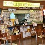 カフェ チェリーロード -