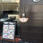 喫茶MG - 入口