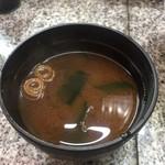 天丼かえん - 赤出汁
