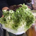 蔵元八義の直営 天然氷のかき氷 - 宇治有機抹茶と自家製大納言小豆のかき氷