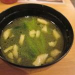 香鶏酒房鳥八 - 激熱の鶏スープ
