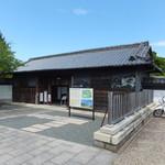 ドムドムハンバーガー - 六華苑入口 大正・昭和期の山林王の邸宅跡