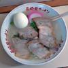 長崎屋 - 料理写真:塩ラーメン