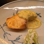 ふしきの - 鱒の木の芽の味噌とヨーグルト焼き