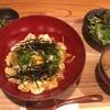 鶏長 天乃じゃく TOKYO - 料理写真: