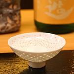 ふしきの - 町田酒造 鈴伝限定
