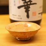 ふしきの - 妙の華 純米 無農薬山田錦90% きもと無濾過生原酒
