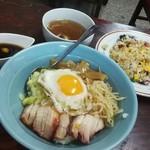 酔来軒 - 料理写真:酔来丼(400円)、小チャーハン(200円)
