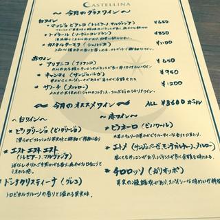 月替りソムリエ厳選ワイン達(^O^)