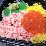 浜とみ丼丸 - 料理写真:カニいくら丼 540円