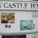 8571541 - ホテルの地下1階にあります