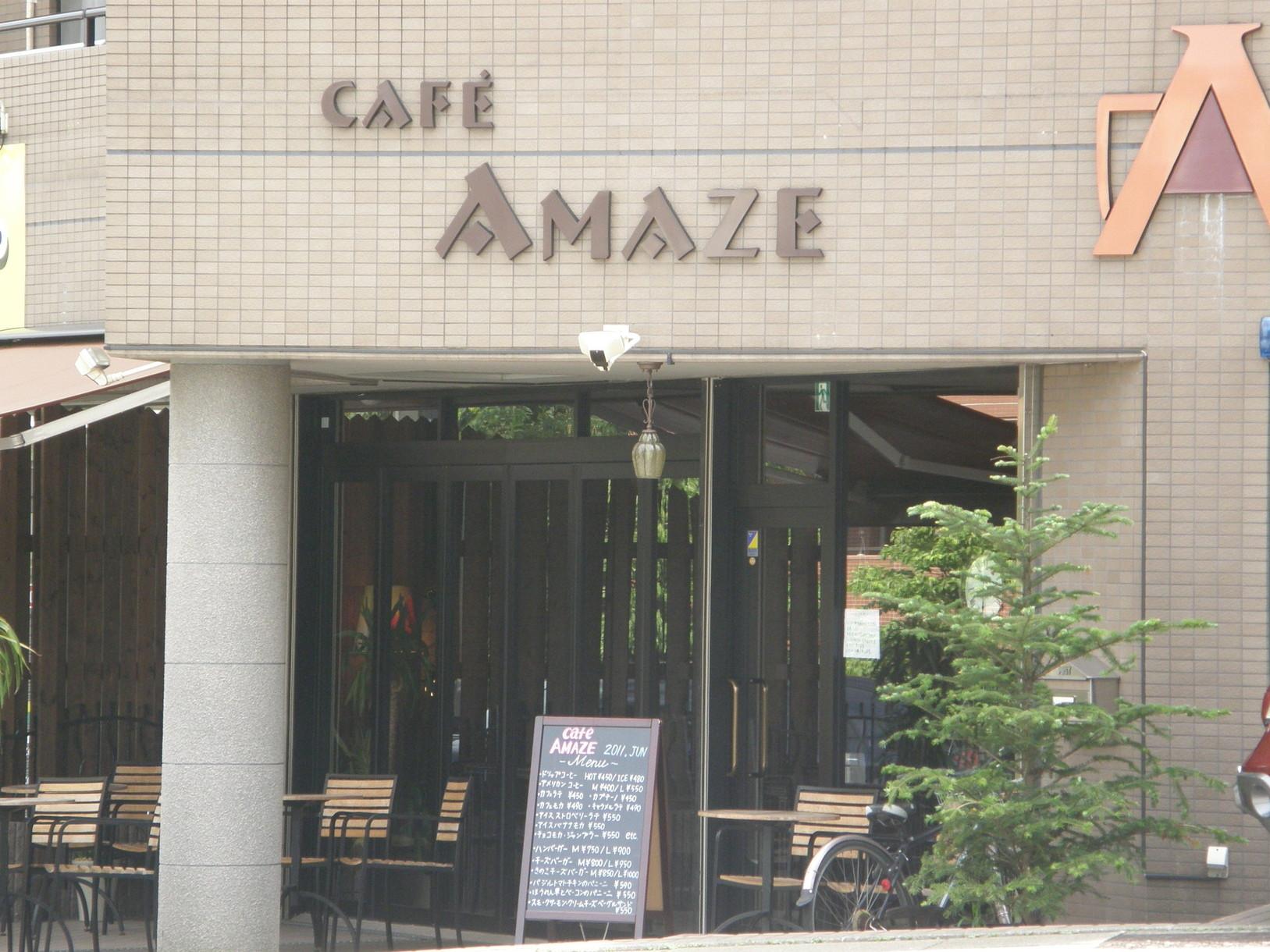 カフェ アメイズ