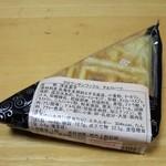 85713721 - クロワッサンワッフル チョコレート