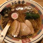 とら食堂 - 手打中華そば730円 麺増し180円