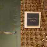 Sheraton Macao Hotel, Cotai Central - サウナあります。コレがあるからシェラトン