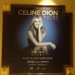 Sheraton Macao Hotel, Cotai Central - セリーヌ・ディオンがマカオに来るらしい!チケット安いね〜