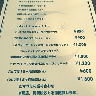 ド定番!前菜&酒のお供!小皿前菜は全て500円