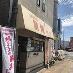 鯛焼本舗 - お店