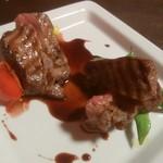 ボン・テーブル - 熟成子牛の舌のグリル 1,290円
