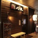 博多 心風 - グラン中洲ビルの1階。朝5時まで元気に営業しています。