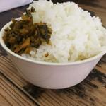 湘南乃家 - ライス+辛子高菜。¥プライスレス