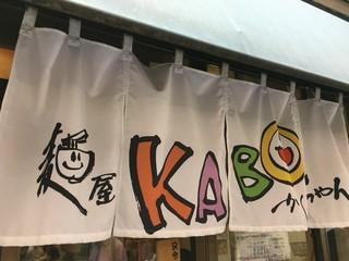 麺屋KABOちゃん - 暖簾