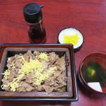 すみ田 - 『牛肉のせいろ蒸し』1,080円。