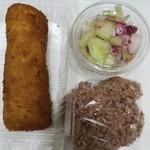 オカスバカレー - ロールス、サラダ、赤米(サービス)
