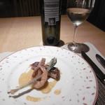 ル・ソレイユ・ルヴァン - 魚料理、ワインコースの白
