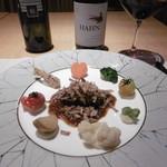 ル・ソレイユ・ルヴァン - 肉料理、ワインコースの赤